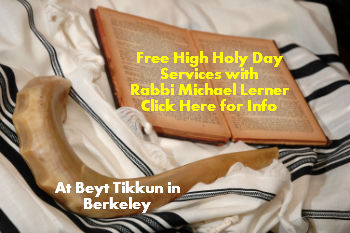 Beyt Tikkun High Holy Days